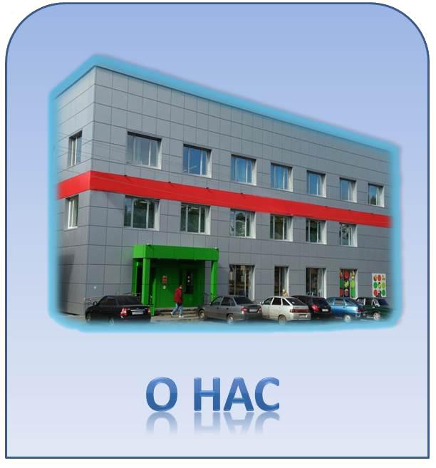 Агентство недвижимости Сервис клуб Балашов