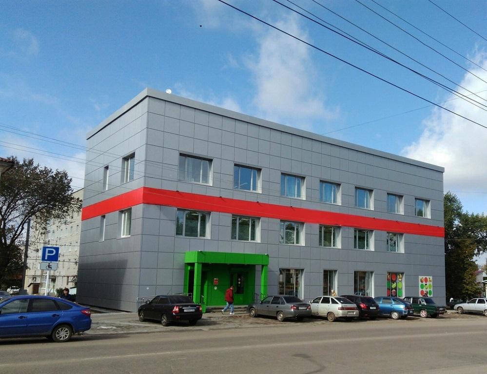Сервис-клуб Балашов