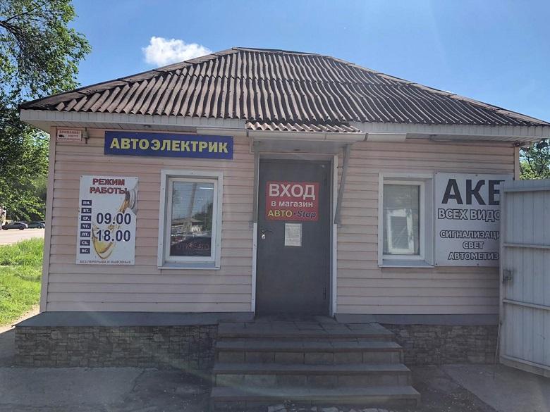 Продаётся готовый бизнес, Балашов, ул. 30 лет Победы