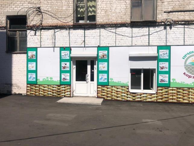 Продается или сдается помещение, ул. Карла Маркса, цена 3 млн 500 тысяч рублей
